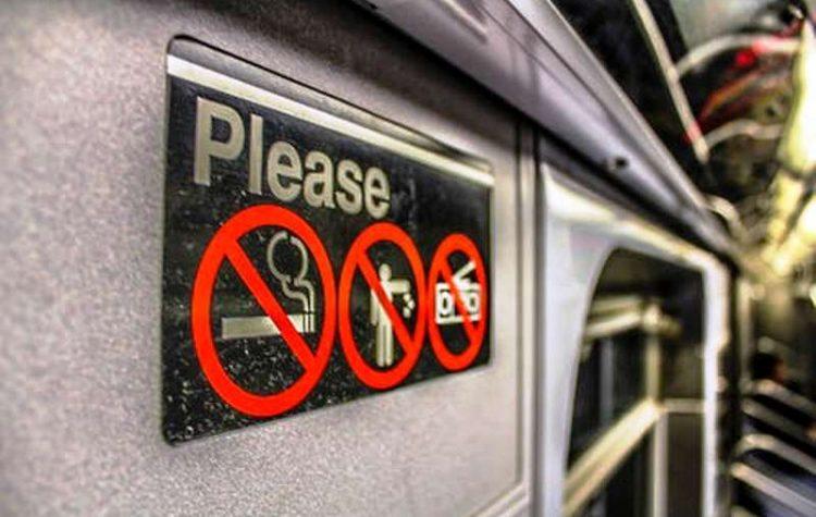 kawasan dilarang merokok